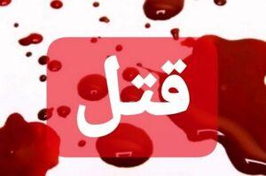 قتل دو دختر به دست عموی جنایتکار
