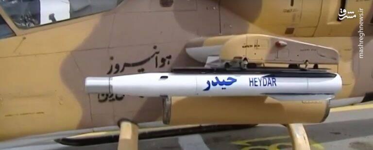 بالگردهای ایرانی با موشک «حیدر» به تراز نبردهای جهانی رسیدند