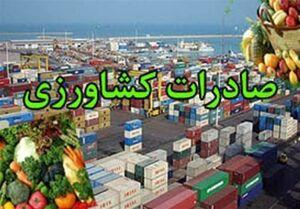 مکاتبات برای صدور مجوز صادرات یک کالای ممنوعه +اسناد
