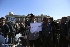عکس/ دست نوشتههای مراسم تشییع طلبه همدانی