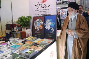 رهبر انقلاب از کدام غرفهها در نمایشگاه کتاب بازدید کردند؟ +عکس