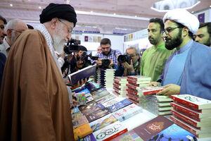 قلب رهبر و بازدید از نمایشگاه کتاب