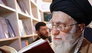 واکنش رهبرانقلاب به اهدای بن و کتاب به فرزندانشان +عکس