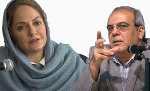 علت شباهت اظهارات عباس عبدی و مهناز افشار