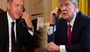 گفتوگوی تلفنی ترامپ و اردوغان درباره تحریمهای ایران