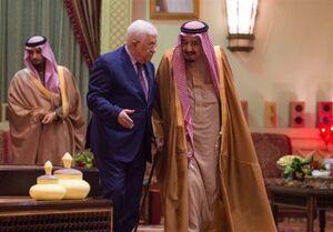 ملک سلمان و محمود عباس