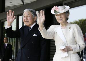 فیلم/ مراسم رسمی کنارهگیری امپراتور ژاپن از سلطنت