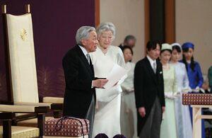 مراسم تغییر امپراتوری در ژاپن