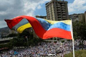 ناکامی مجدد آمریکاییها در کودتا/ واکنشها به تحولات ونزوئلا +عکس و فیلم