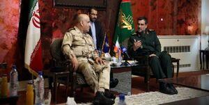 ندسا- عراق