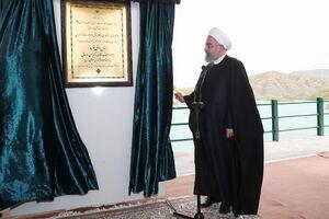 عکس/ افتتاح سد شهدای ازگله با حضور روحانی