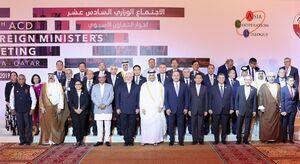عکس یادگاری اعضای اجلاس گفتوگوی همکاری آسیا