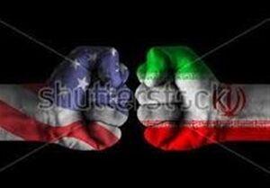 پشت پرده تصمیم ترامپ برای تشدید تحریمهای ایران