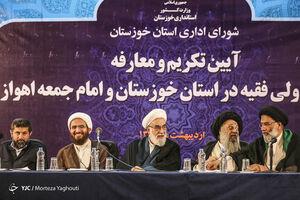 عکس/ تودیع و معارفه نماینده ولیفقیه و امام جمعه اهواز