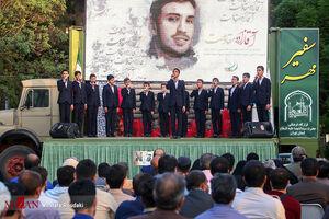 جشن تولد شهید جهاد مغنیه در گلزار شهدای بهشت زهرا (س)