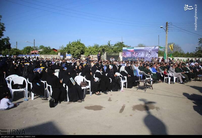 بزرگداشت شهدای مدافع حرم در مازندران