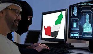 هدف امارات از گسترش شبکههای جاسوسی در خاورمیانه