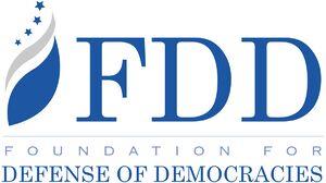 ثبت رسمی «افدیدی» بهعنوان یک «لابی» در آمریکا
