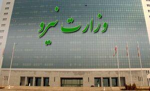 وزارت نیرو: وزارت اطلاعات سیل خوزستان را پیش بینی کرده بود!