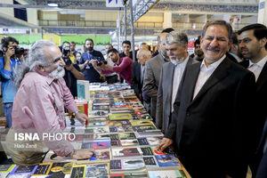 بازدید معاون اول رئیس جمهوری از نمایشگاه کتاب