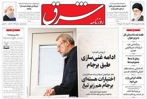 رفع حصر، مطالبه اصلی مردم ایران است!/ اگر بیش از اندازه قوی شویم،آمریکا به ما حمله میکند!