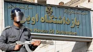 فیلم/ آیا زندان اوین لاکچری است؟