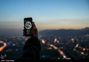 عکس/ استهلال ماه رمضان در برج میلاد
