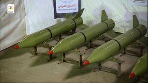 عکس/ موشک جدید جهاد اسلامی فلسطین