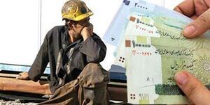 مابه تفاوت حق مسکن فروردین کارگران باید پرداخت شود