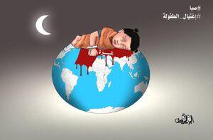 کاریکاتور/ واکنش هنرمندان به کودککشی صهیونیستها