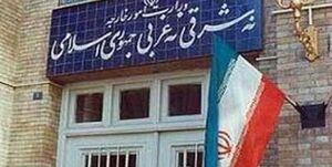 عملکرد ضعیف وزارت خارجه در زمینه دیپلماسی اقتصادی +سند