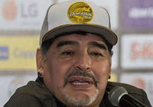 اگر مارادونا سرمربی منچستر بود!