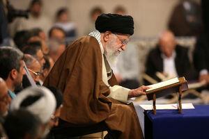 عکس/ محفل انس با قرآن در حضور رهبر انقلاب