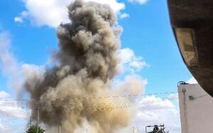 انفجار در شمال غربی عربستان