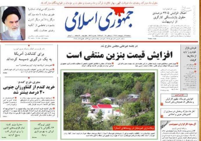 جمهوری اسلامی: افزایش قیمت بنزین منتفی است