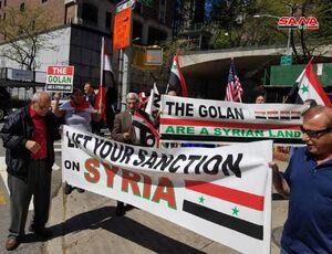 عکس/ تظاهرات سوریها مقابل ساختمان سازمان ملل