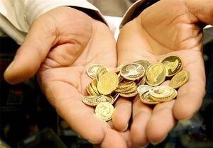 قیمت سکه و ارز در ۴ خرداد ماه