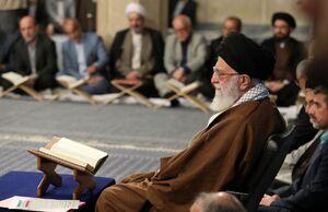 جمله مهم رهبرانقلاب در محفل انس با قرآن