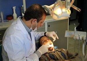 آیا اعمال دندانپزشکی روزه را باطل میکند؟