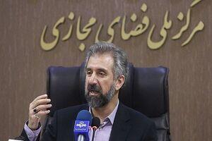 پیگیری اقدامات گوگل و اینستاگرام علیه ایران