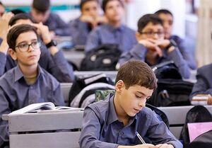 نرخ شهریه مدارس غیردولتی تهران