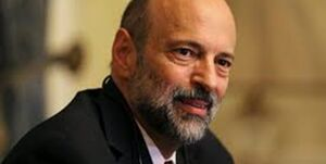 دولت اردن استعفاء کرد
