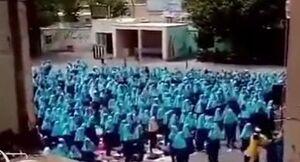 رقص دانش آموزان