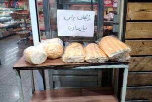 عکس/ نانوای با معرفت