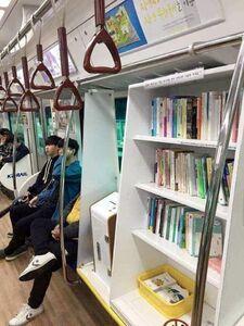"""""""متروی کره جنوبی"""""""