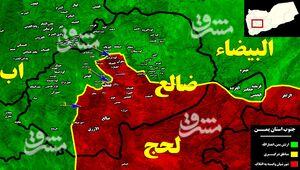 پاسخ دندان شکن به نیروهای ائتلاف غربی - عربی - صهیونیستی در جنوب یمن/ آزادی هزار و 500 کیلومتر مربع از مساحت اشغالی در استان ضالع + نقشه میدانی و عکس