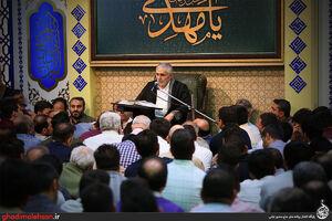 عکس/ شب چهارم ماه رمضان98 در مسجد ارک تهران