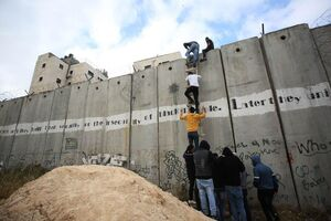 عکس/ عبور از دیوارهای بتنی صهیونیستها