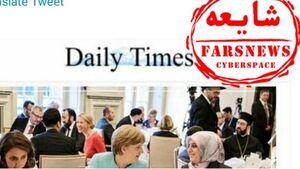 آیا معافیت مالیاتی مسلمانان توسط مرکل صحت دارد؟ +عکس