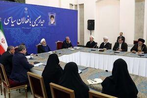 دیدار جمعی از فعالان سیاسی با رئیسجمهور